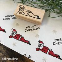 【クリスマス】寝転びサンタ*ラバースタンプ
