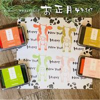 【お正月4色セット】シャチハタいろもよう☆RiraRiraはんこのおススメインクパッド 紙用