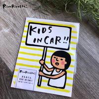 【まもるくんプラカード(黄色)】キッズインカー KIDS IN CAR✳︎カーステッカー