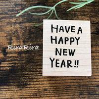 【受注生産品】HAVE A HAPPY NEW YEAR*ラバースタンプ※※※必ず単品でご購入ください※※※