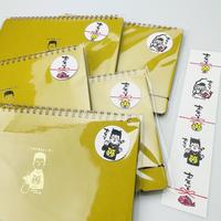 【おとくな5冊セット】お年賀シール付き!大阪のおばちゃん関さんカレンダー2022*5冊セット