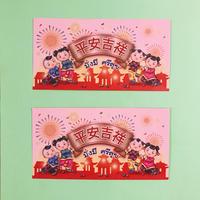 旧正月 ピンクの封筒 ②  2枚セット