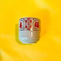 台湾 ミニコップ 陶器
