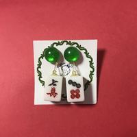 麻雀牌 ピアス 緑 ①