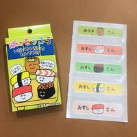 お寿司 絆創膏 SUSHI BANDAGE