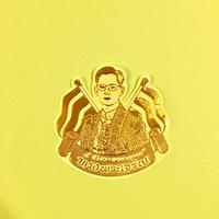 タイ 王様 シール ⑥ THAI KING STICKER
