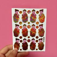 中国 子供達 キラキラ シール Chinese children sticker