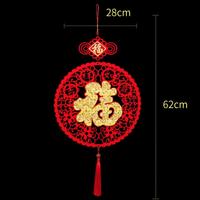 福の装飾 丸 組み立て式  GOOD LUCK ORNAMENT