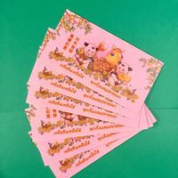 封筒 中国 6枚セット ピンク