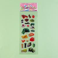 野菜④ ぷっくりシール VEGETABLE STICKER
