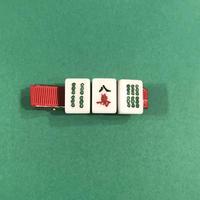 麻雀牌 ヘアクリップ ④