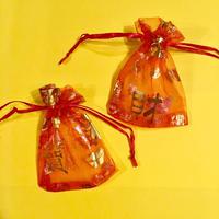 漢字 レース 袋 巾着 小 2枚セット