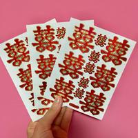 ダブルハピネス キラキラ シール 3枚セット ③ DOUBLE HAPPINESS STICKER