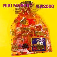 RIRI MARKET 福袋 2020