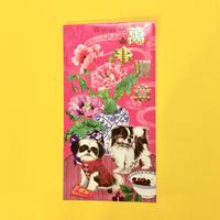 ポチ袋 中国の犬 ピンク 6枚セット