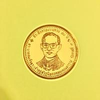 タイ 王様 シール ⑤ THAI KING STICKER