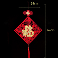 福の装飾 四角 組み立て式  GOOD LUCK ORNAMENT