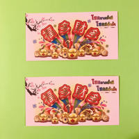 旧正月 ピンクの封筒 ⑥  2枚セット