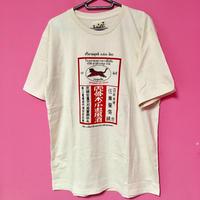 タイのTシャツ ②  Lサイズ