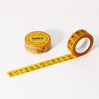 地図記号 黄色 マスキングテープ MASKING TAPE