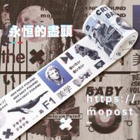 vaporwave マスキングテープ ⑦  MASKING TAPE