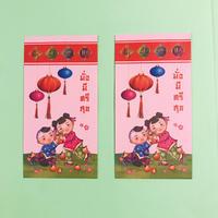 旧正月 ピンクの封筒 ⑤  2枚セット