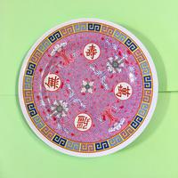 チャイナ ピンク プラスチック お皿 PINK CHINESE PLATE