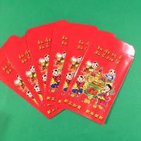 ポチ袋  中国の絵② 6枚セット