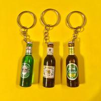 世界のビール キーホルダー 3個セット BEER KEYCHAIN