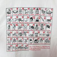 タイの文字Tシャツ Sサイズ THAI LETTER TSHIRT