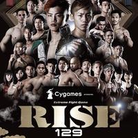【送料無料】Cygames presents RISE129 大会パンフレット