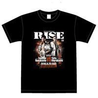 那須川天心vs村越優汰 RISE113 バンタム級タイトルマッチ記念Tシャツ