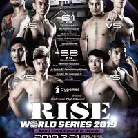 【 VIP 】2019.7.21 / Cygames presents RISE WORLD SERIES 2019 Semi Final Round in OSAKA