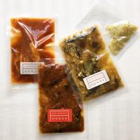 【ソース】3食セット(選べる8種)送料込