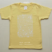 <ベビー>島の話題が生まれるTシャツ2019 新色 (ベビー100〜120cm)