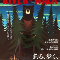 RIVER-WALK Vol.3