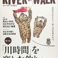 RIVER-WALK Vol.2