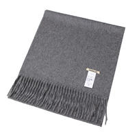 "AURALEE(オーラリー)""CASHMERE NARROW STOLE"""