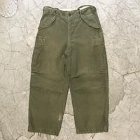 Vintage U.S.ARMY M-51 Field Pants
