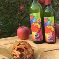 完熟りんごワイン Alc 8% 750ml