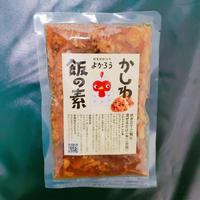 【コチラはミヤハラ米5kg以上と同時購入の方のみ購入可能】【単品購入より200円割引】(みやっちセレクトご飯に合う合うシリーズ)「かしわ飯の素」1袋
