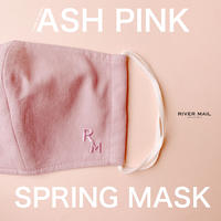 DENIM MASK  ASH PINK
