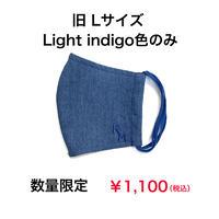 旧 Lサイズ  DENIM MASK  light indigo