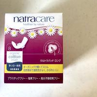 【多い日〜夜用・お一人様2点まで】natrecare/ナトラケア ウルトラパッド ロング