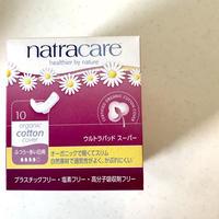 【ふつう〜多い日用・お一人様2点まで】natrecare/ナトラケア ウルトラパッド スーパー