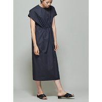 "#401🔻Odour   ""Mercerized Cotton One-piece"""