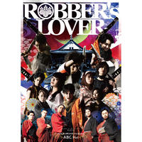 「ROBBER's LOVER 2」パンフレット