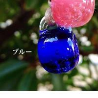 【ブルー】沖縄琉球ガラスアロマペンダント