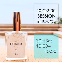 10/30 10:00~【 東京対面セッション 】