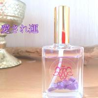 【愛され運】開運アロマ香水
